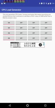 CPU Load Generator Cartaz