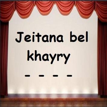 Ya Nabi Salam Alayka MaherZain poster