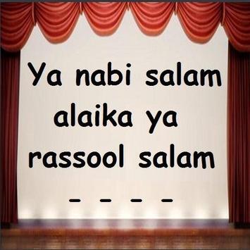 Ya Nabi Salam Alayka MaherZain apk screenshot