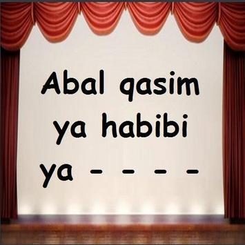 Sami Yusuf - Al-Mu'allim apk screenshot