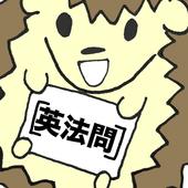 ハリTの英文法問題集 icon
