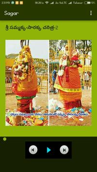 Sammakka Sarakka Charithra ♬ apk screenshot