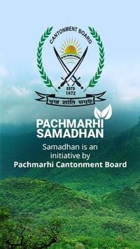 CBP Samadhan poster