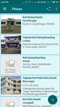 Koli Samaj screenshot 3