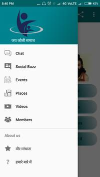 Koli Samaj screenshot 1