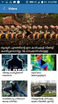 Samakalika Malayalam poster