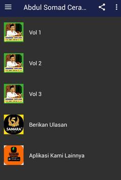 Ustadz Abdul Somad Ceramah Offline screenshot 2