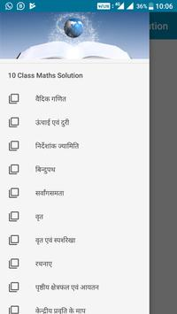 RBSE Class 10th Maths Solution-Notes poster