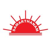 Samarthanam icon