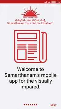 Samarthanam poster