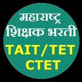TAIT Maharashtra icon