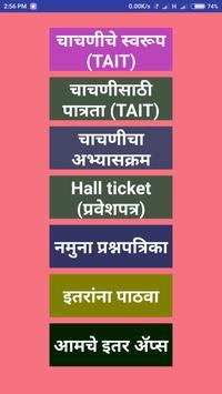 TAIT Maharashtra poster