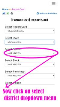 shauchalay yojana list  Latrine scheme list screenshot 4