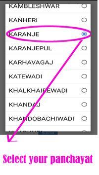 shauchalay yojana list  Latrine scheme list screenshot 5