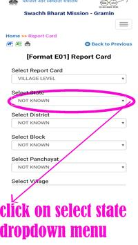 shauchalay yojana list  Latrine scheme list screenshot 2