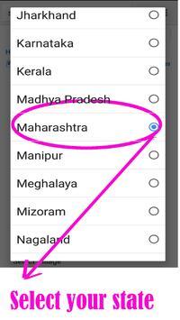 shauchalay yojana list  Latrine scheme list screenshot 3