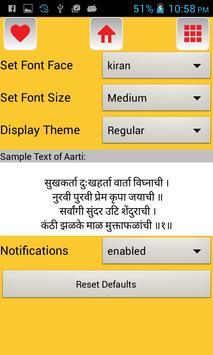 Marathi Aarti Sangrah 2 apk screenshot