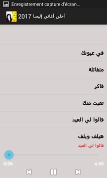 أحلى أغاني إليسا 2017 apk screenshot