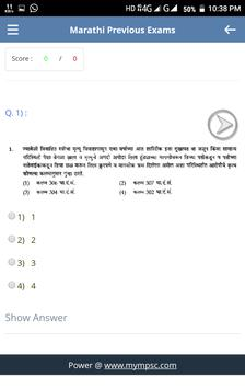 Marathi Exams Online apk screenshot