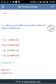 Madhya Pradesh Exams screenshot 2