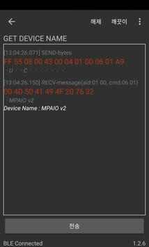 MPAIO Test Tool screenshot 3