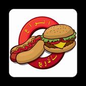 انواع ساندویچ icon