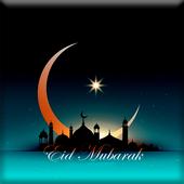 Eid Greetings in Hindi icon