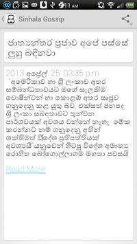 Sinhala Gossip apk screenshot