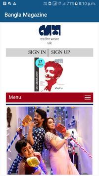 Bangla Magazine poster
