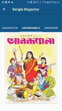 Bangla Magazine apk screenshot