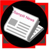 Sampili News(Tripura) icon