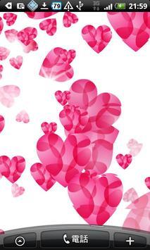 ふわふわピンクハートのライブ壁紙 screenshot 2