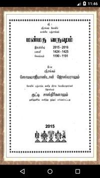 VakyaPanchangam poster