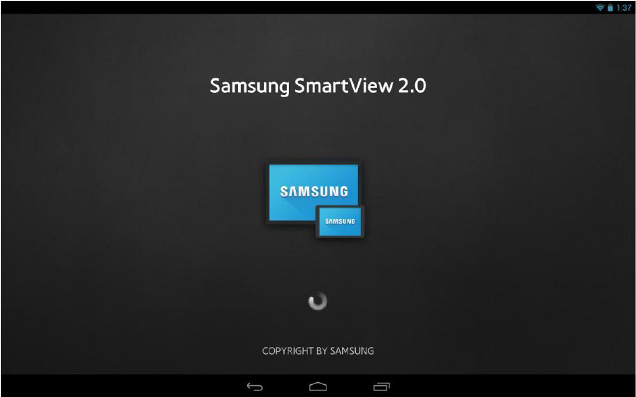 Smartview 2.0