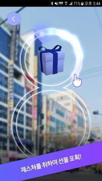 플레이디프 Playdp apk screenshot