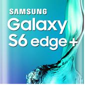تطبيق سامسونج جالكسي + S6 edge icon