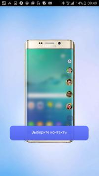 Ознакомление с Galaxy S6 edge+ apk screenshot