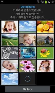 Samsung SMART CAMERA App poster