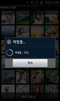 Samsung MobileLink screenshot 1