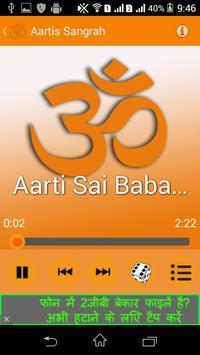 Complete Aarti Sangrah screenshot 3