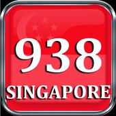 Radio 93.8 Radio Singapore FM 938 Now Singapore FM icon