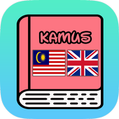 Malay English Dictionary icon