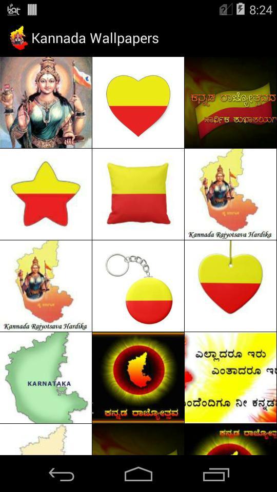 kannada wallpapers karnataka for android apk download kannada wallpapers karnataka for