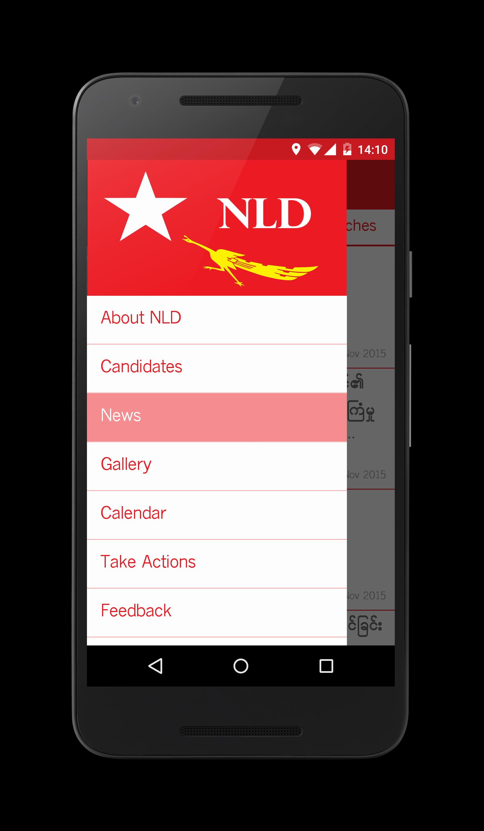 NLD for Android - APK Download