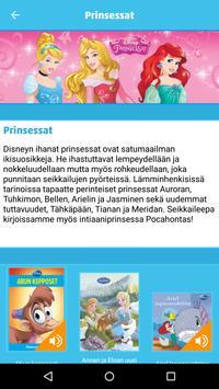 Lasten Oma Satukirjasto screenshot 1