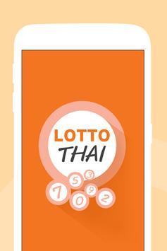 Lotto Thai poster