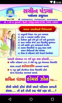 Sachin Pandya Personal Tuition poster