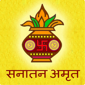 Sanatan Amrit icon