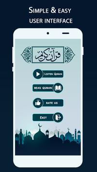 15 Quran Surah App 2018 🕮 poster