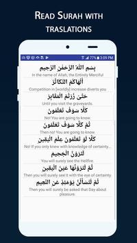 15 Quran Surah App 2018 🕮 apk screenshot